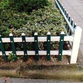甘肅白银草坪护栏栅栏 乡村改造草坪护栏