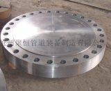 不鏽鋼法蘭焊接法蘭盤雙盤異徑管定製管件法蘭