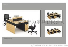 写字楼办公室装修 唯为办公家具全屋定制厂家