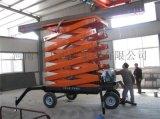 0.5t*8m車間線路檢修移動式載人平臺電動升降機