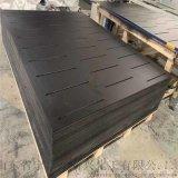 PE聚乙烯板材HDPE板廠家