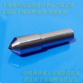 0.8Ct轧辊磨金刚笔砂轮刀(MKT8440专用)