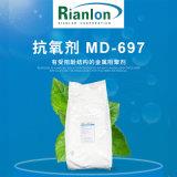 利安隆抗氧剂MD-697抗氧化剂金属阻聚剂