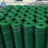 浸塑鐵絲網/園林防護綠網