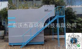 电絮凝气浮设备  厂家直销