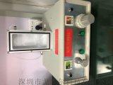 氣密防水測試儀廠家供應