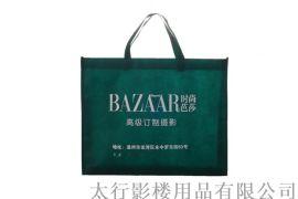 重庆合川区无纺布袋定做厂家
