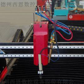 台式不锈钢板等离子切割机 切割设备 火焰切割机