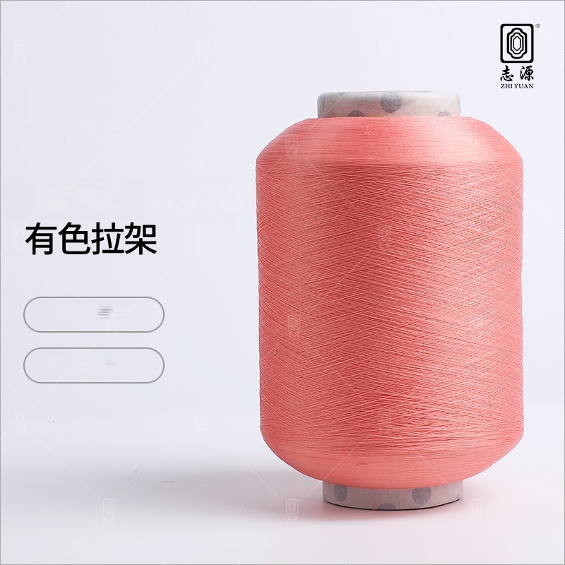 东莞大朗1870/2070高中低弹氨纶包覆纱 弹力纱有色拉架彩色包覆纱