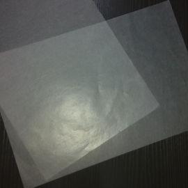 东莞蜡光纸汉堡饼干包装纸防油纸厂家印刷本白半透明纸