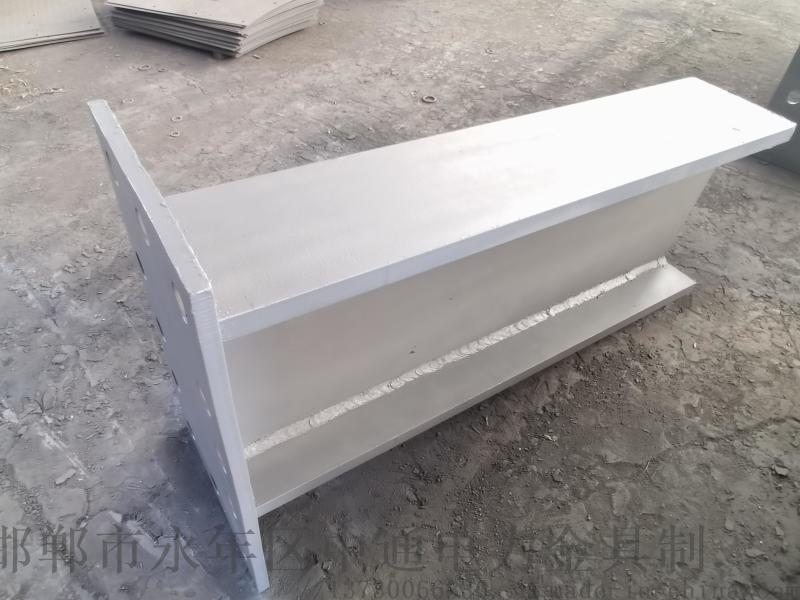 生产厂家防落梁挡块与垫石间距防落梁挡块要求