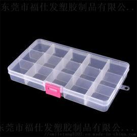分类格子零件盒,塑料透明工具分类箱,五金收纳盒