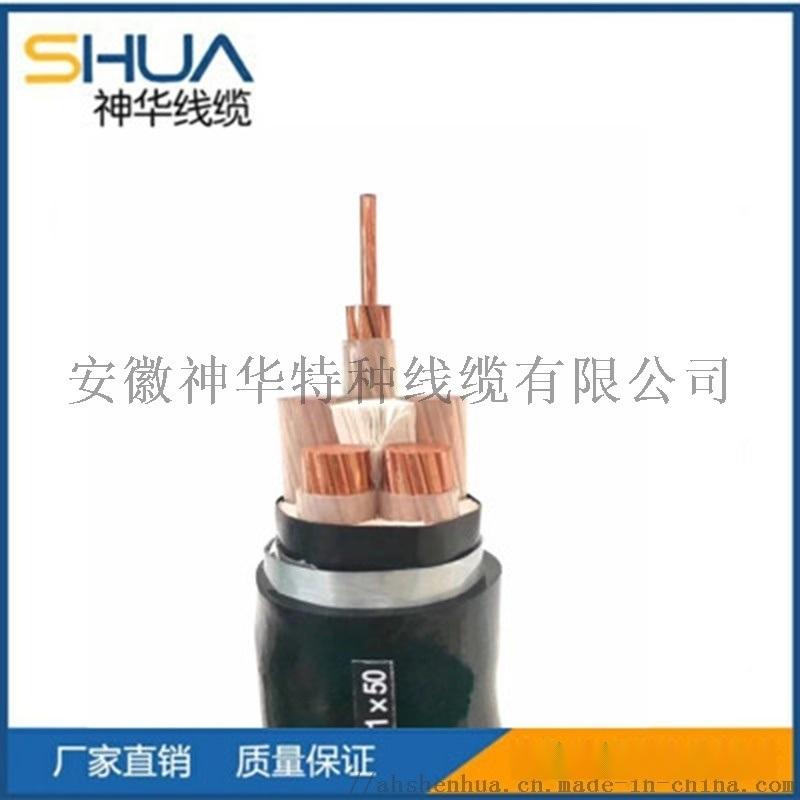 生产供应金属屏蔽电力电缆