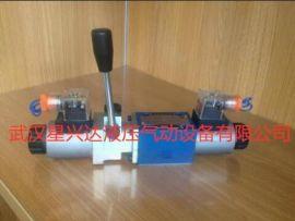 电磁阀DSG-01-3C2-D24-50