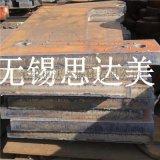 Q235B钢板零割下料,钢板切割加工,厚板数控切割