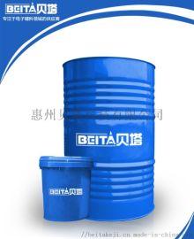 廣東速幹防鏽油揮發快油膜均勻沒有油膩感