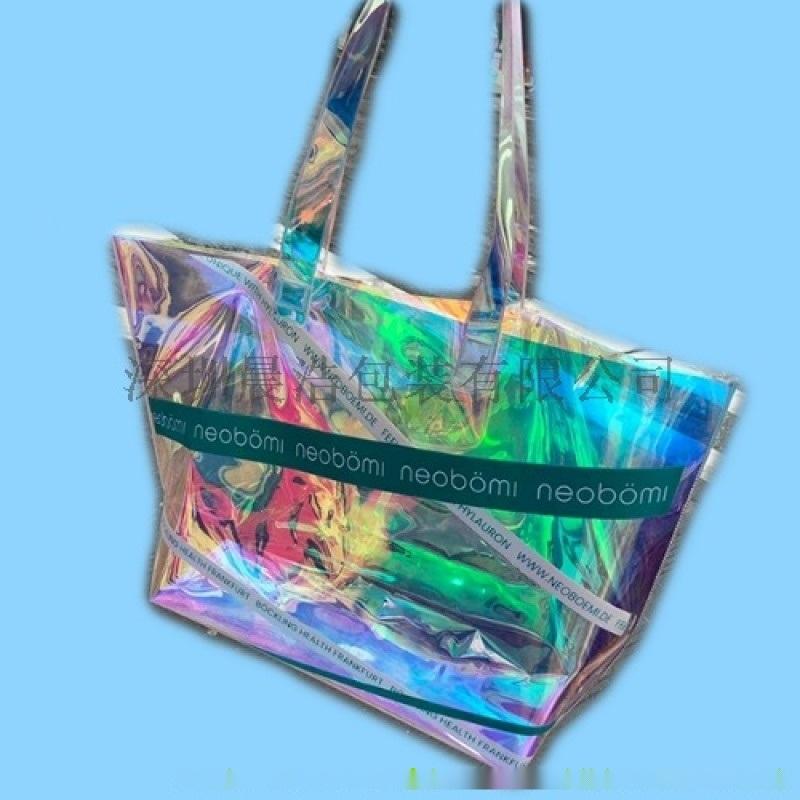 PVC拉链袋手机防水袋手提购物袋文具文件袋购物礼品袋透明拉链袋产品包装袋PVC果冻背包