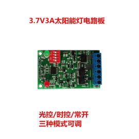 3A3.7V7.4V11.1V太阳能草坪灯电路板