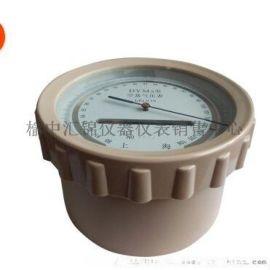 府谷DYM-3空盒气压表