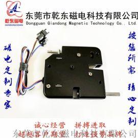智慧櫃物流櫃存儲用QDCK7267L電磁鎖廠家