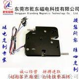 智能柜物流柜存储用QDCK7267L电磁锁厂家
