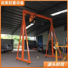移动龙门吊,绞盘升降移动龙门架,简易轻型门式起重机