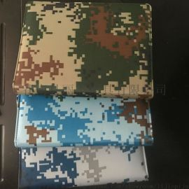 迷彩套装笔记本