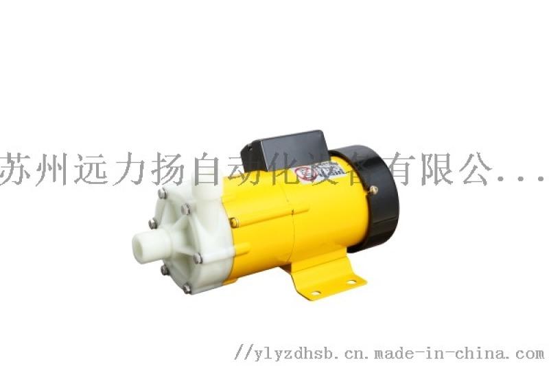 直销耐酸碱磁力泵NH-50PX-Z日本世博