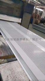 冲孔彩钢夹芯板 玻镁彩钢夹芯板 中空玻镁彩钢夹芯板
