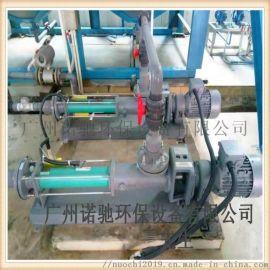耐驰单螺杆泵应用于市造纸行业进行粘稠物料的输送