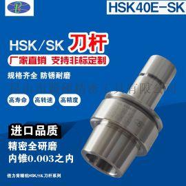 HSK刀柄 高速刀柄、刀杆 高转速高精度CNC加工