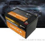 12V鋰電池組7AH 磷酸鐵鋰26650汽車啓動