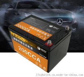 12V 电池组7AH 磷酸铁 26650汽车启动