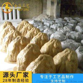 广州雕塑厂家供应砂岩假石刻字人造石园林景观石头装饰