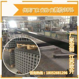 玻璃钢管 玻璃钢方管「江苏欧升」