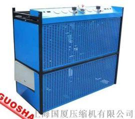 350公斤高压空压机