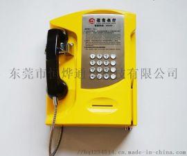 招商银行自助间专用电话机自动拨银行免拨号直通电话机银行ATM专用客服话机