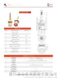 厂家定制混水水龙头配件阀芯高品质截止阀铜阀芯