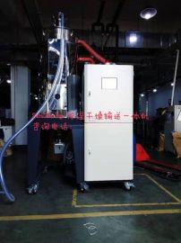 SanZhong 除湿干燥机 三机一体