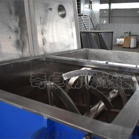 奇卓WLD-500制药搅拌专用卧式螺带混合机