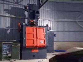 天津汽车配件专用履带式抛丸清理机