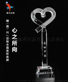 感动人物纪念杯 致敬医护英雄们奖杯 定制雕刻水晶