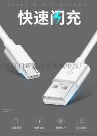 闪充安卓线华为oppo小米原装手机数据线电源线
