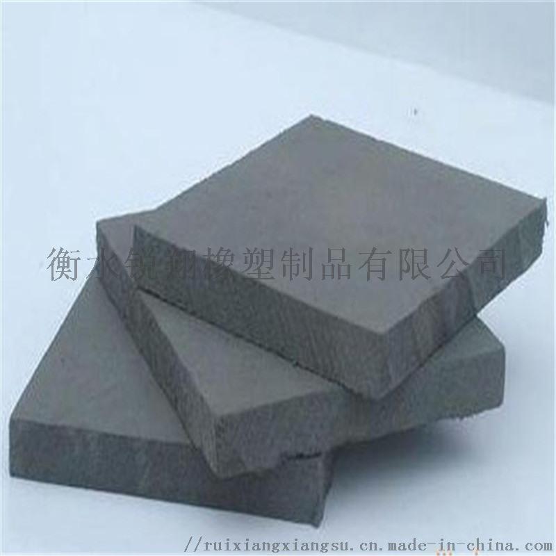 L-600型聚乙烯閉孔泡沫板