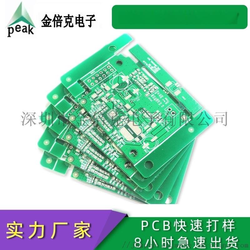 深圳線路板廠家PCB電路板定製 免費加急PCB打樣