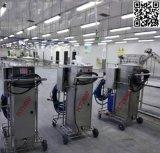 食品车间清洗消毒机FC7190AP泡沫清洗设备