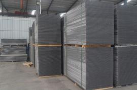 河南中空塑料模板-河南郑州新型塑料建筑模板厂家