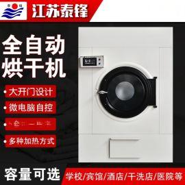 遵义地区销售江苏世纪泰锋牌工业烘干机