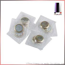 南京服装家纺用磁铁 PVC包胶磁扣 防水磁铁扣