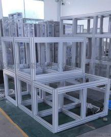珠三角工业铝型材加工定做